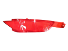 Refletor Do Para-Choque Traseiro Ld New Fiesta Hatch 2013/2019 - Original Ford